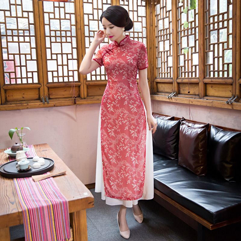 Chinese Dresses Long Chinese Traditional Dress Long Qipao Cheongsam ...