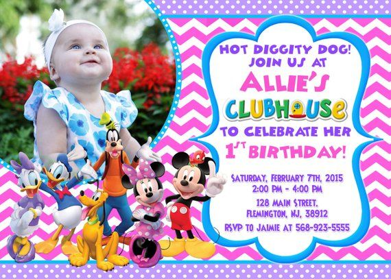 Mickey Mouse Clubhouse Invitation Birthday Party Mickey And Friends