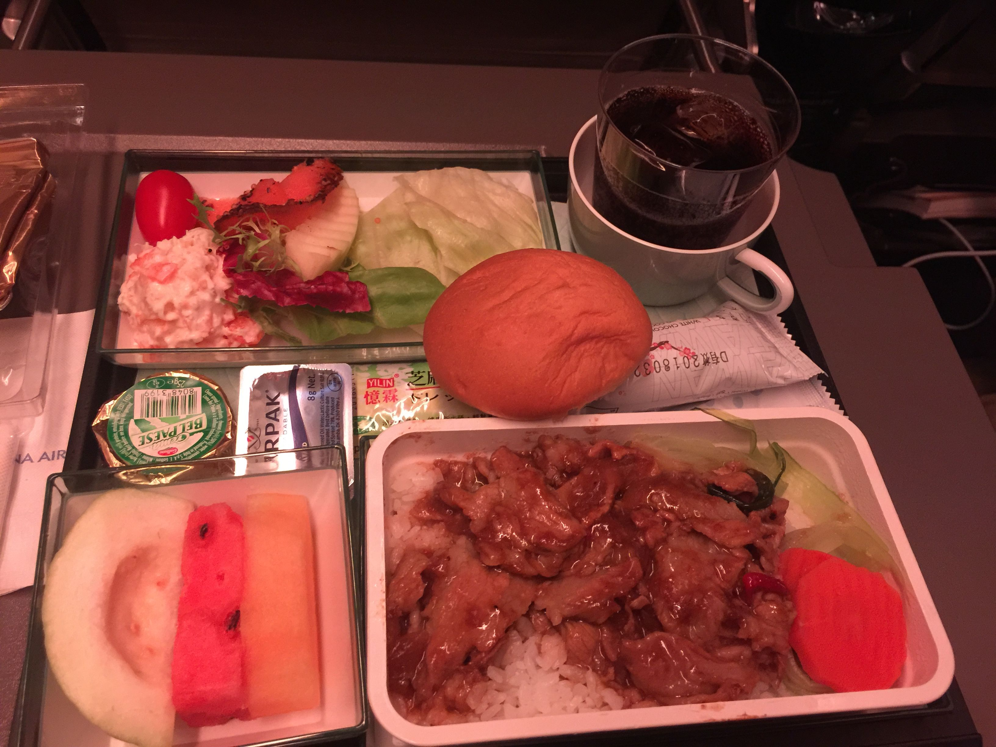 Pin On Airlines Meal