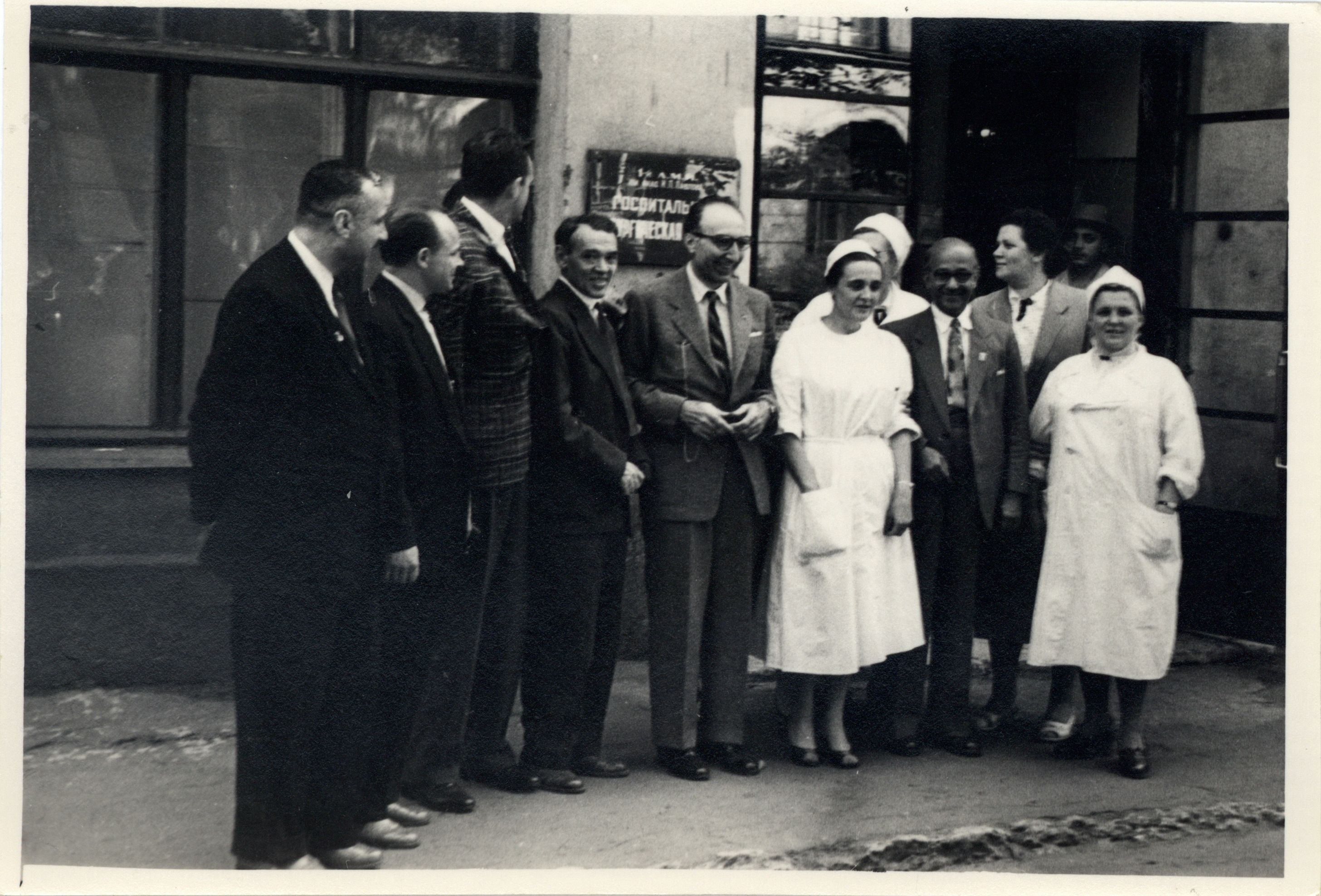 Michael DeBakey with Russian colleagues]. Photographic Print. 1 Image. [1958]