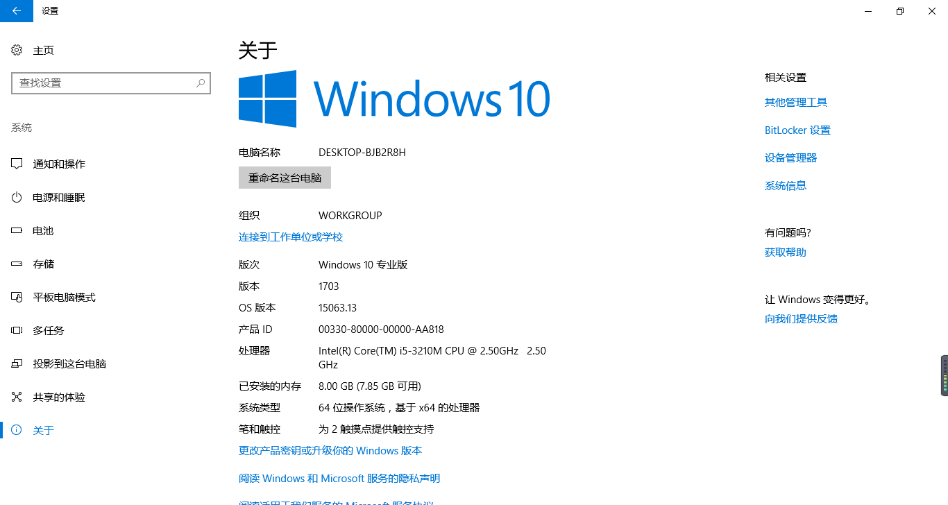 Windows 10 Creator Update – Home Edition / Professional Edition