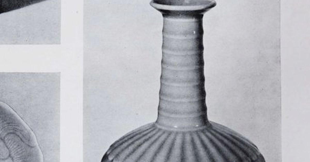The rare Chinese piece was likely created during the reign of George II, but was only suggested to be worth around £25,000