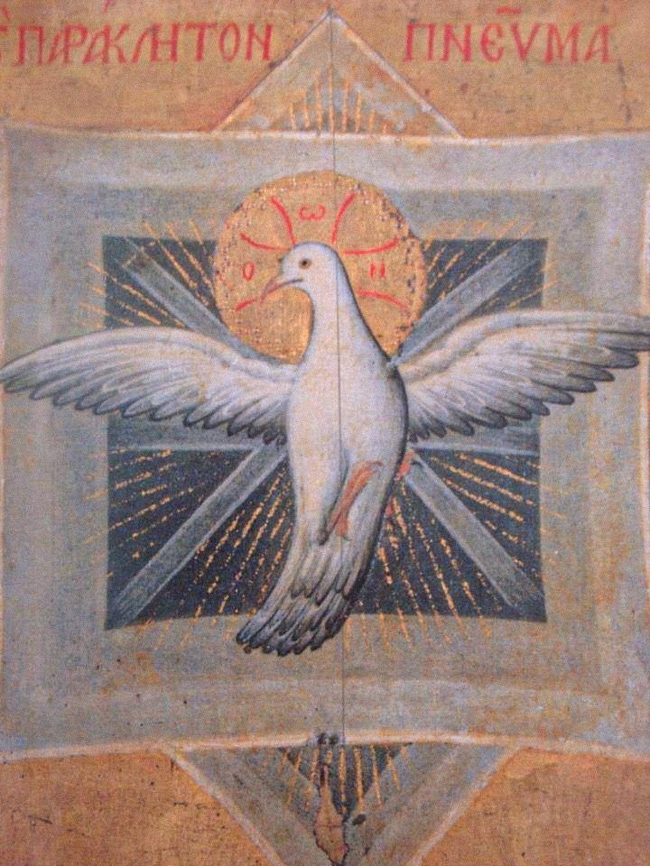 икона святой дух картинка решил