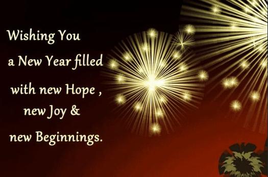 Goodbye 2019 2020 Happy New Year Wishes