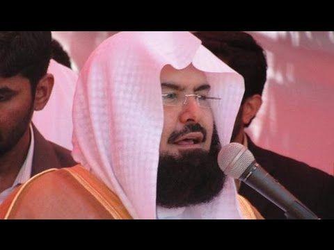 سورة الكهف عبدالرحمن السديس Quran Quran Recitation Cool Words