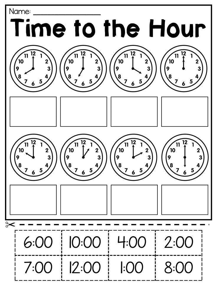 Pin By Kristin Watts On School Kids Math Worksheets Time Worksheets First Grade Worksheets