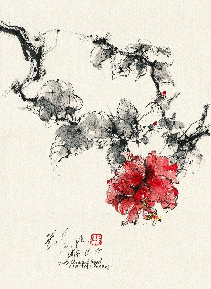 Kiahkiean Chinese Ink Watercolour Japanese Ink Painting