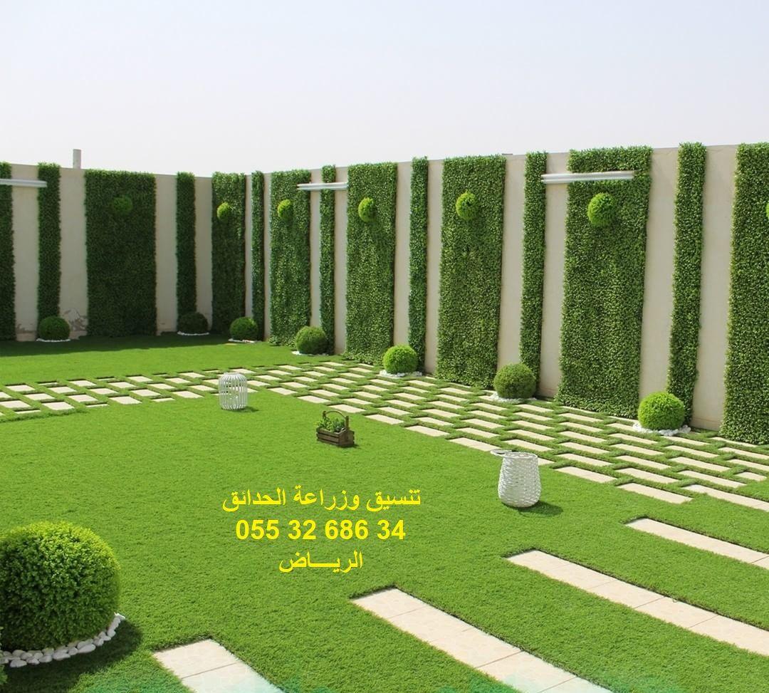 ديكور حدائق صناعية ديكور حدائق عامة ديكور حدائق فلل ديكور حدائق فيلات ديكور حدائق قصور ديكور حدائق Patio Garden Design Garden Wall Decor Outdoor Gardens Design