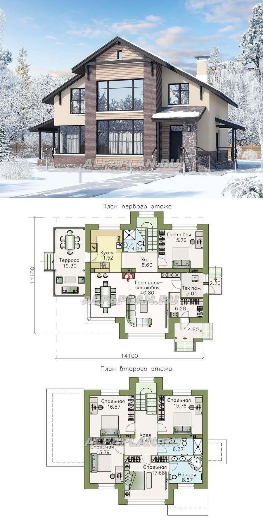 Projekt 575A Clipper ist ein komfortables Haus mit einem