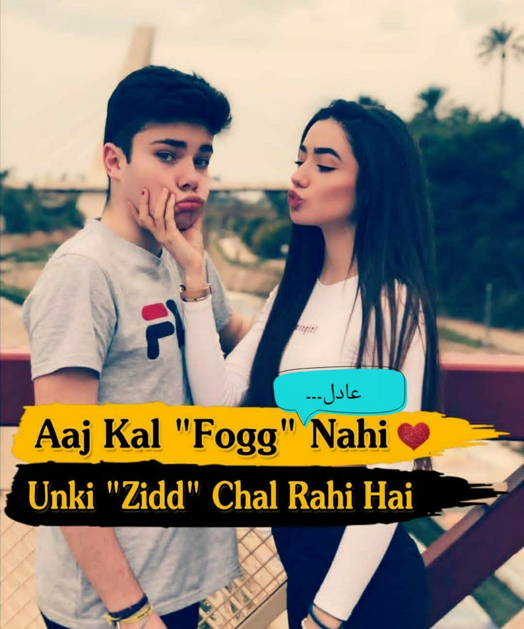 Pin by Nishu ... ️ on Cute love quotes in 2020 | Cute love ...