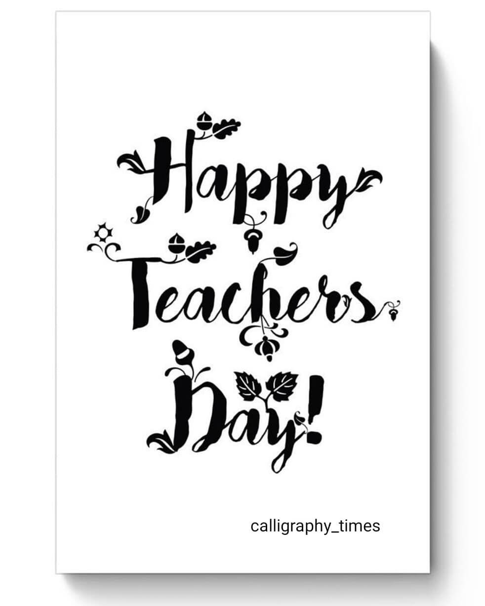 Teachers day special follow to enjoy more sketch and