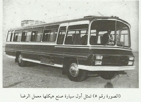 Pin By وليد الشمري On جنح اشرد Vehicles Bus