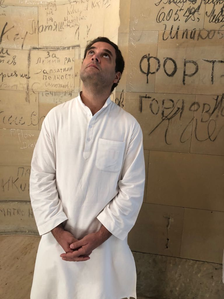 Natkhat Is A Fast Indian Meme Maker Make Rahul Gandhi Looking