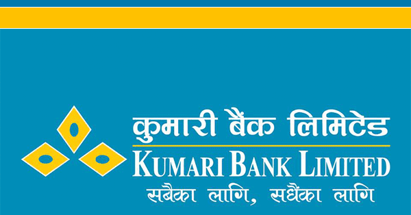 Kumari Bank Limited an A class Commercial Bank with more