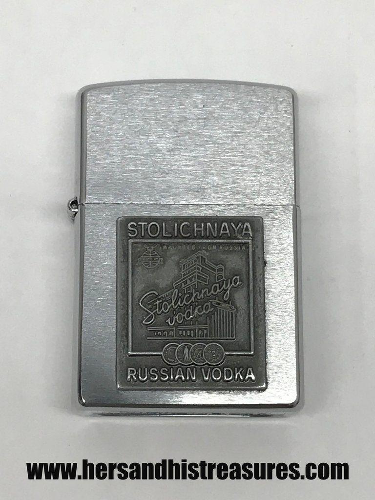 1997 Xiii Stolichnaya Russian Vodka Zippo Lighter Russian Vodka Zippo Lighter Zippo