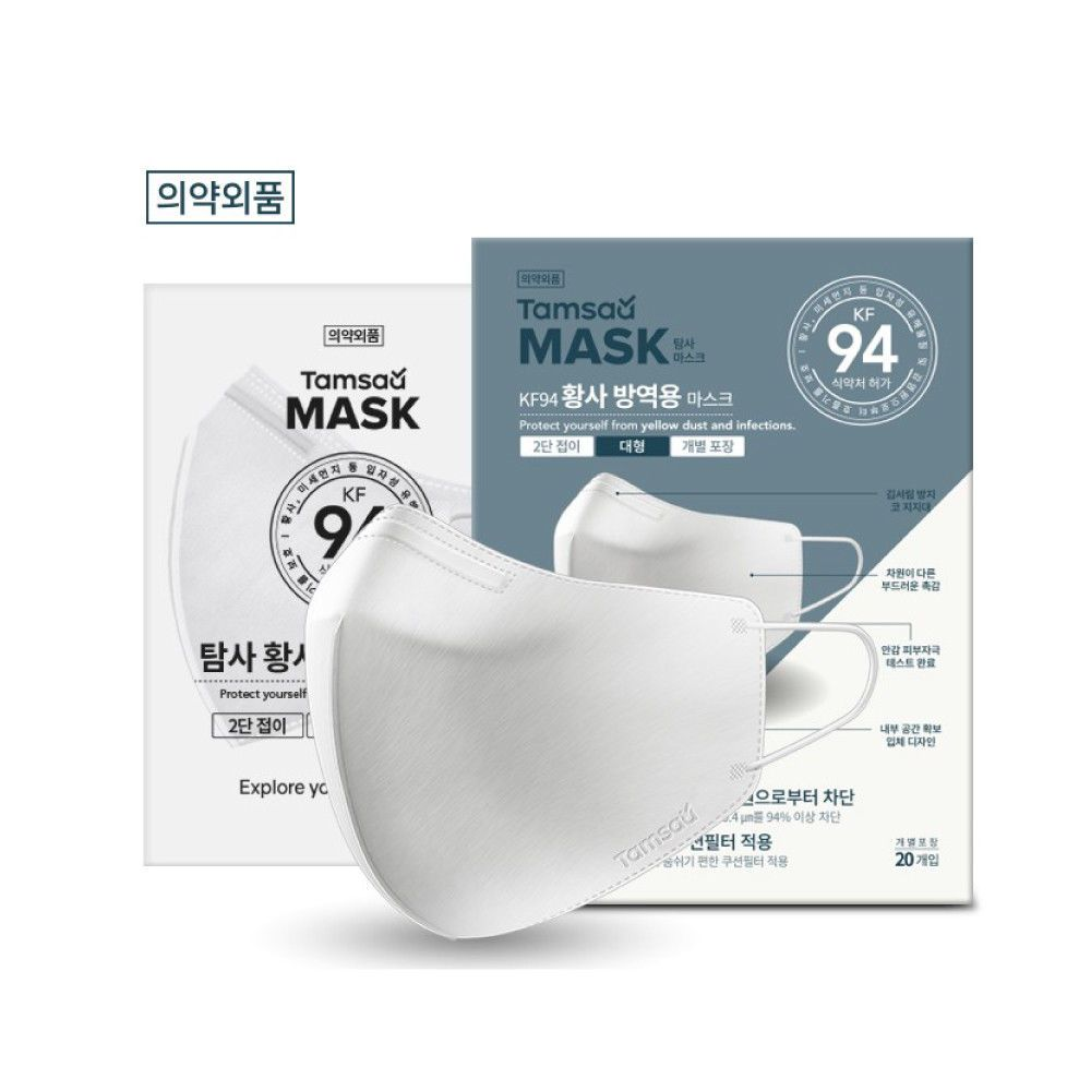 korean surgical mask kf94