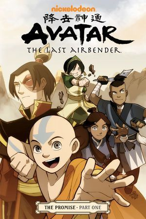 Avatar The Last Airbender Vol 01 The Promise Part One Tp