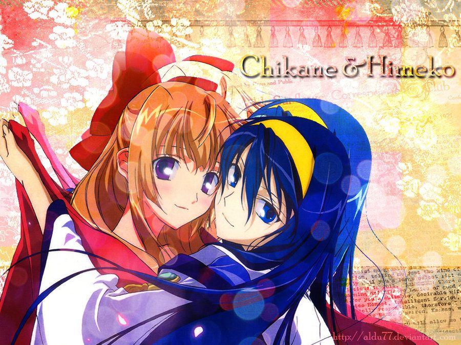 Kannazuki no Miko Wallpaper: The Two Of Us - Minitokyo