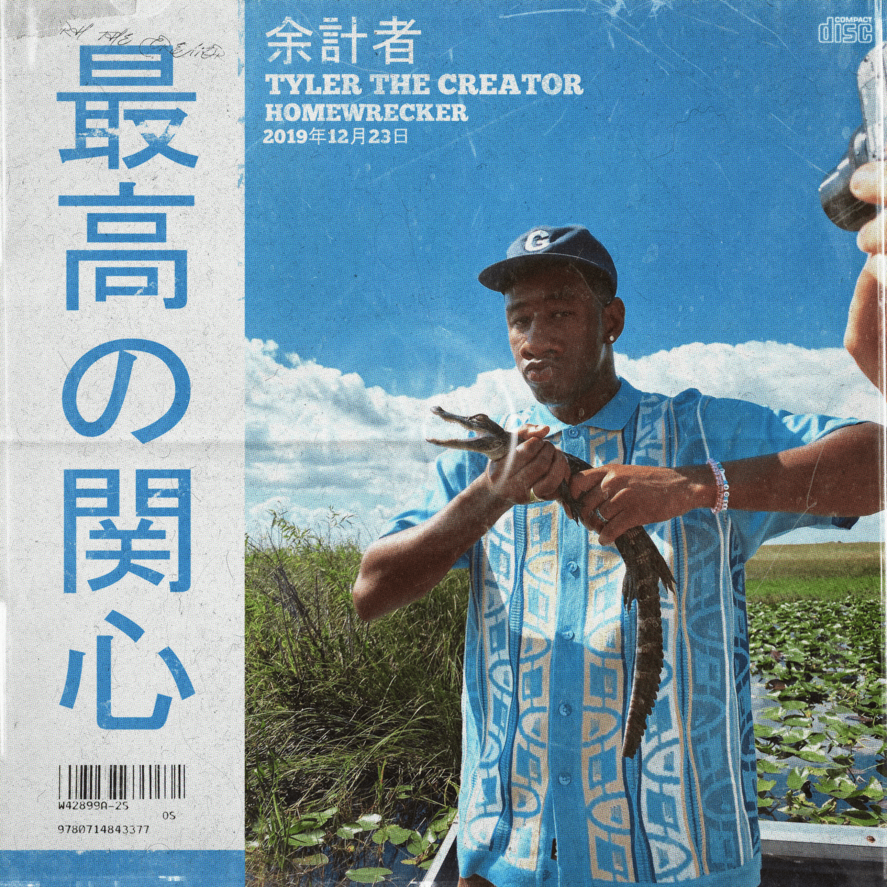 Tyler The Creator BEST INTEREST (With images) Tyler