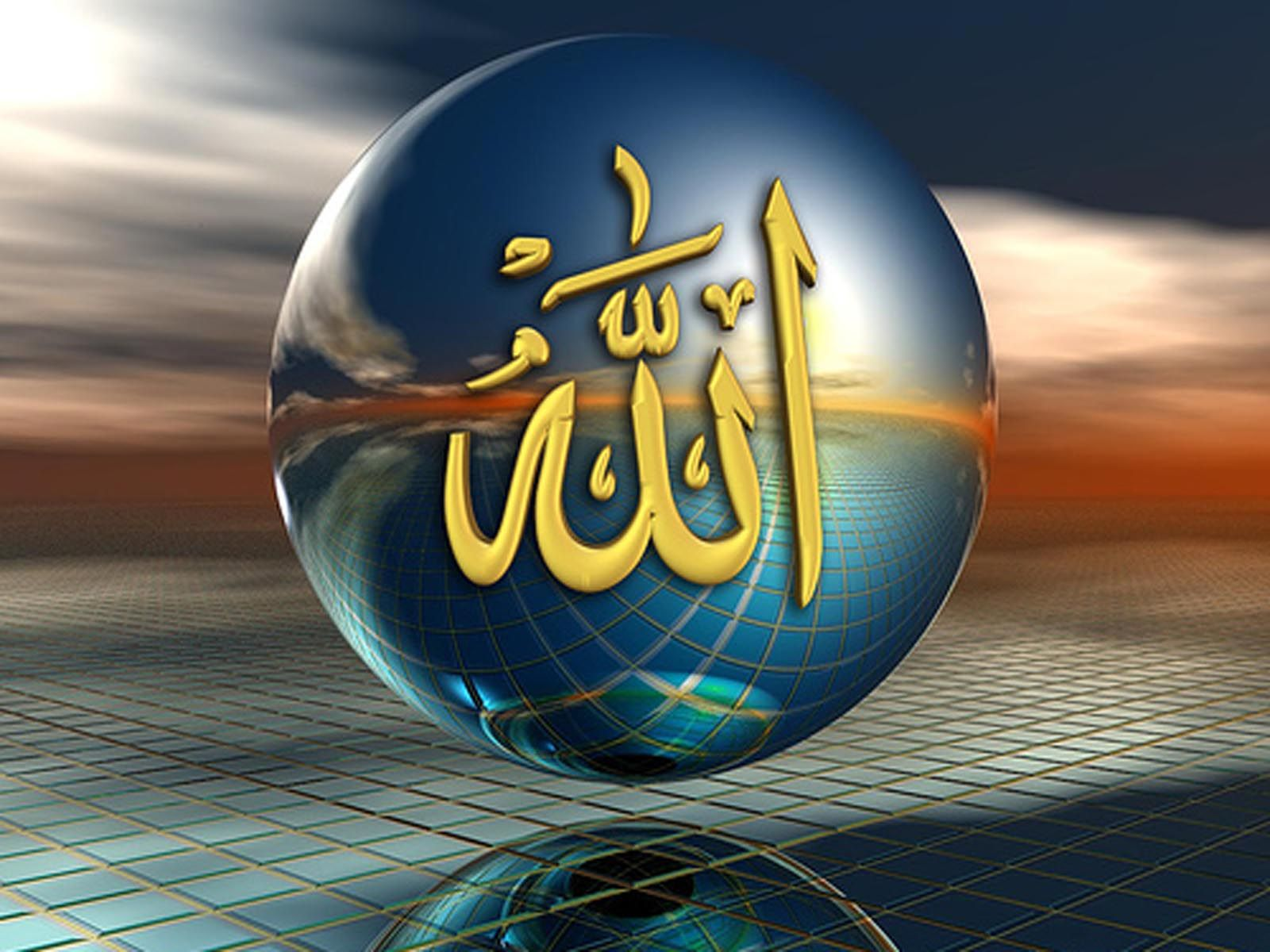 Beautiful Islamic Wallpapers High Quality Backgrounds HD