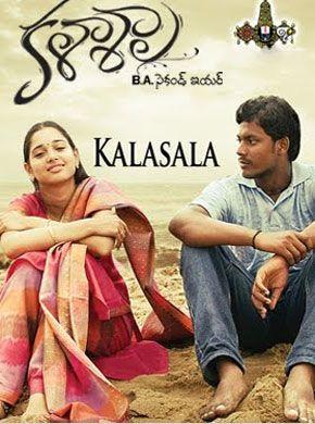 Kalasala Movie Poster