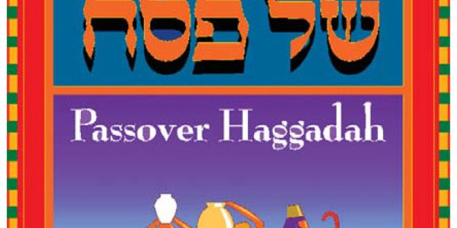 Printable Messianic Passover Haggadah: This Haggadah is