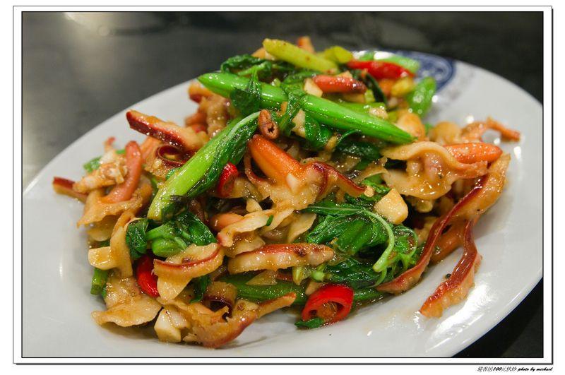 【北縣蘆洲】迎香居百元快炒 / 期待以久的海賊王竟然改名了 @ 麥仔の生活日記 :: 痞客邦 ::   Taiwanese cuisine ...