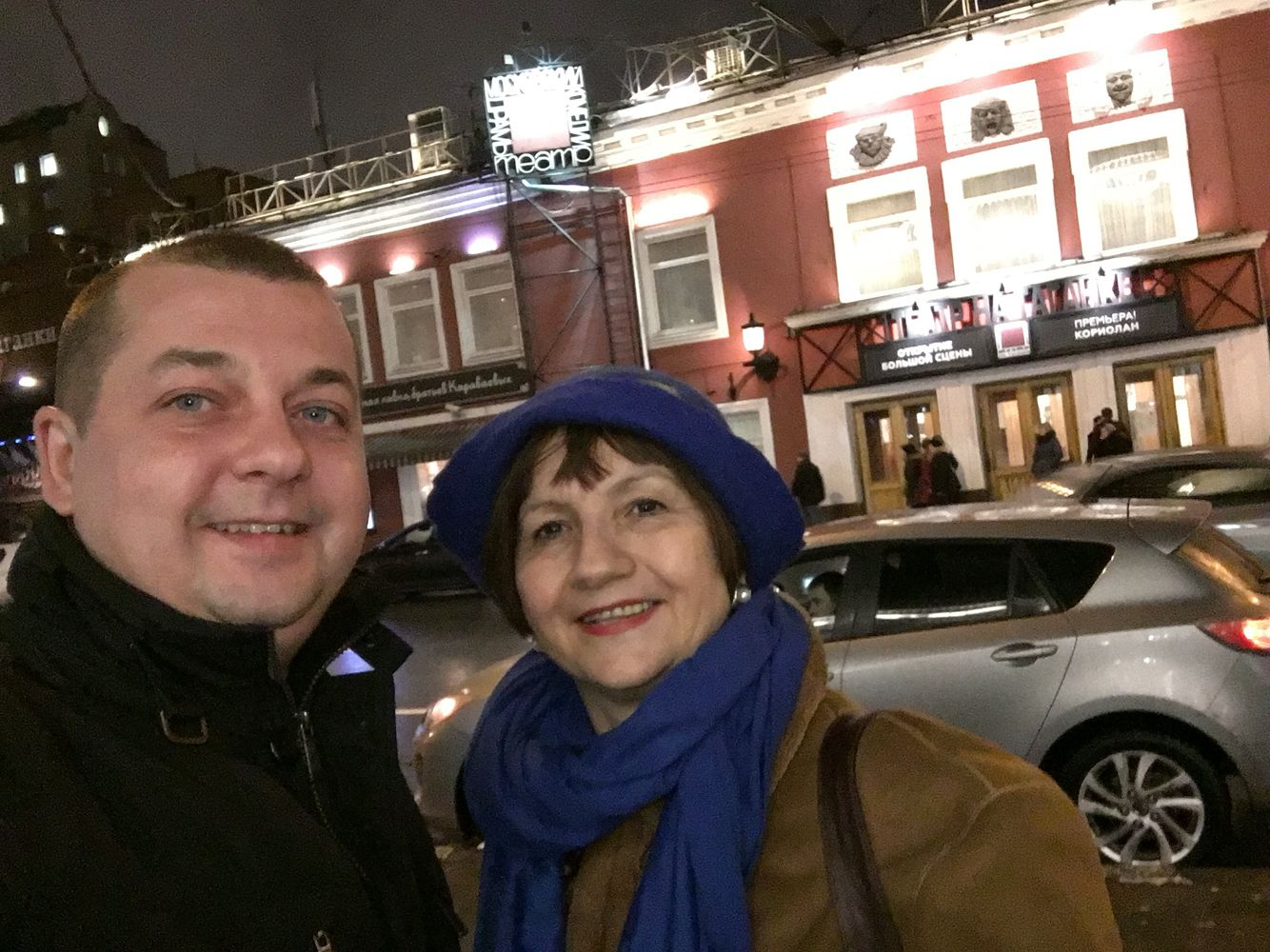 Стань лучше! Будь с нами в Москве! Кто хочет получить ...  Пригласительный Билет В Клуб