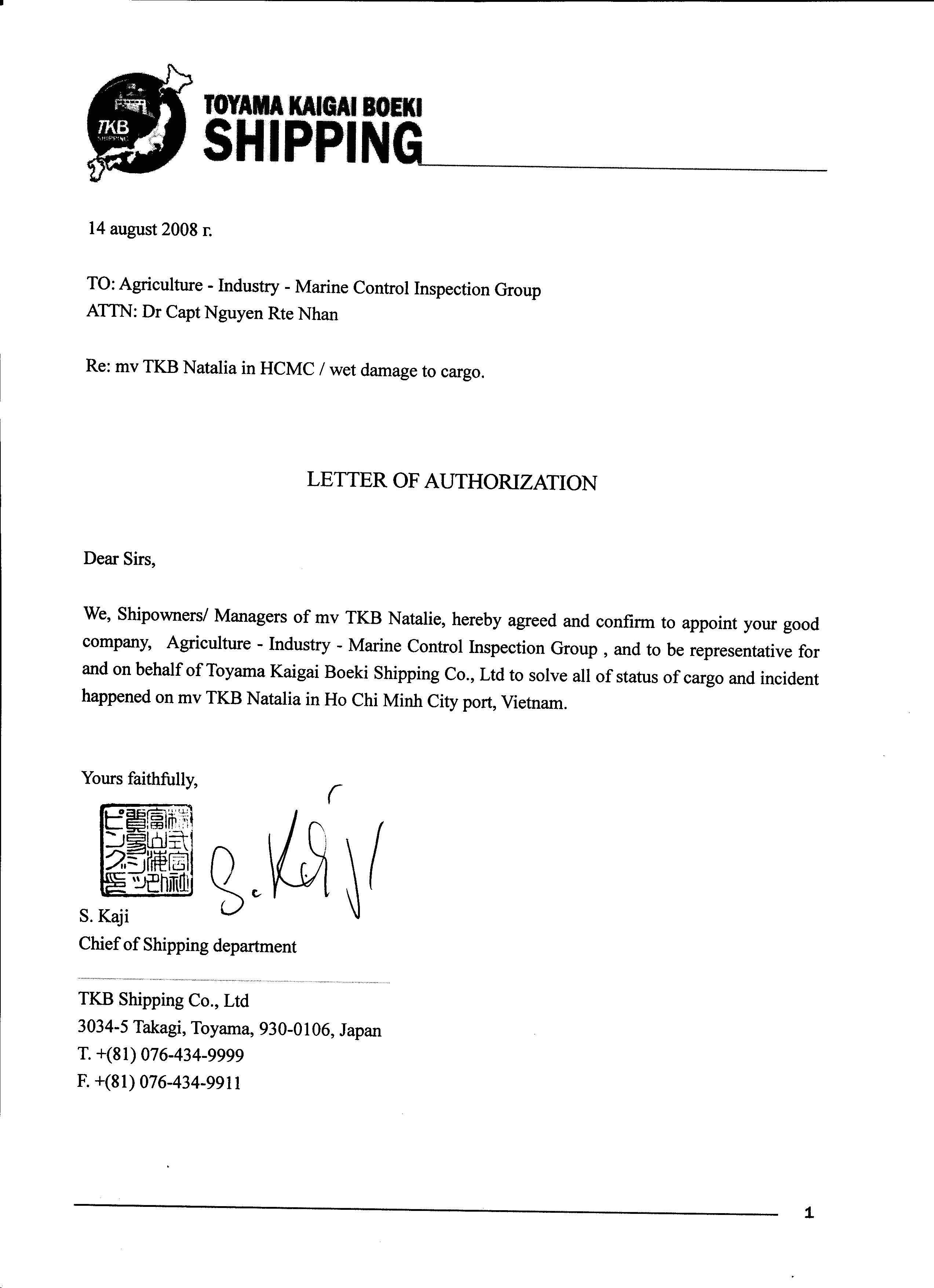 the evidence of letter authorities appointed by ship high school cv format career objective for sales representative teacher resume in word free download