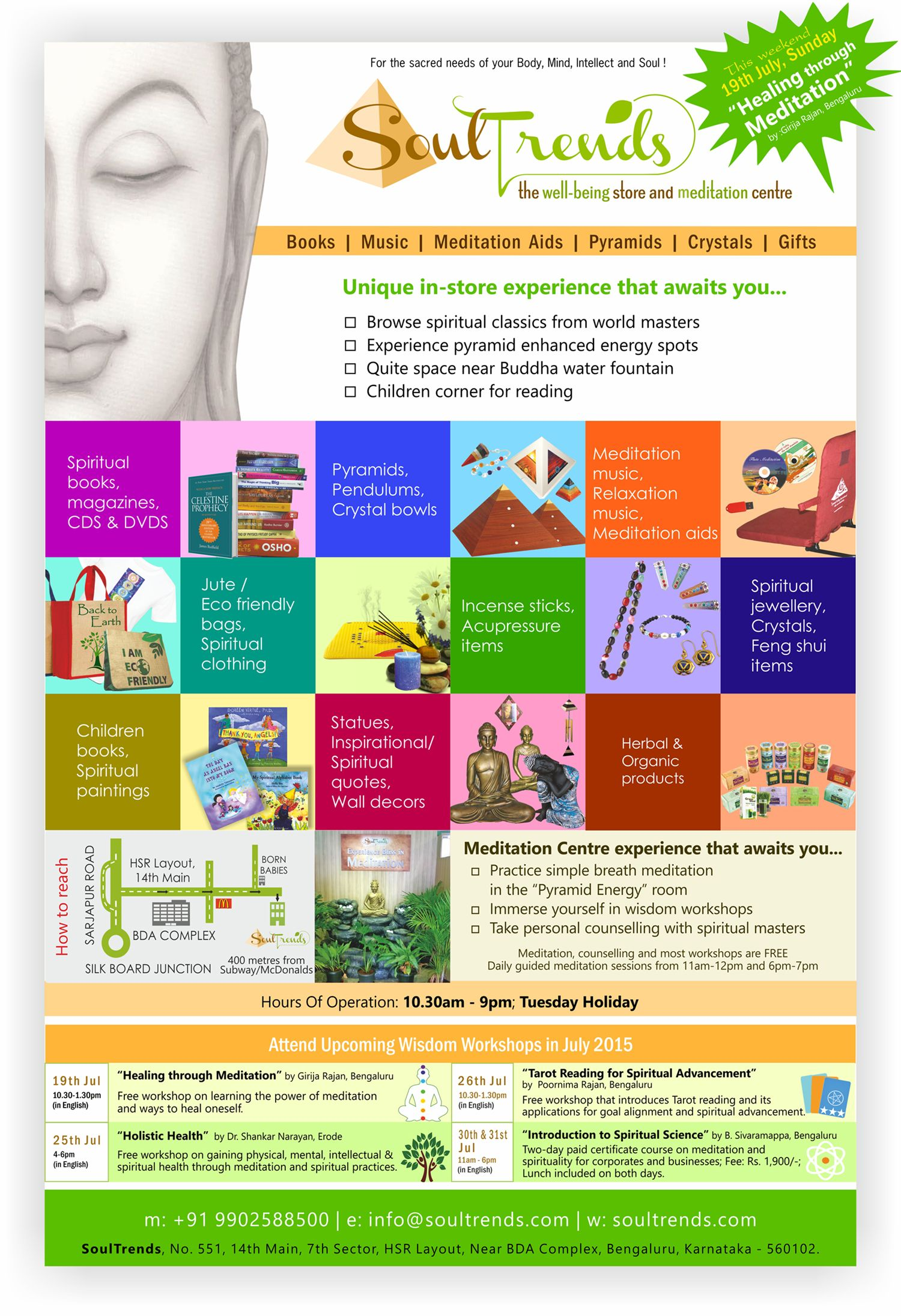 Free Workshop on '#Healing through #Meditation' by Girija Rajan on 19th Jul,10:30am-2:30pm. SoulTrends,551,14th main,Sector-7,HSR Near BDA Complx. 9902588500
