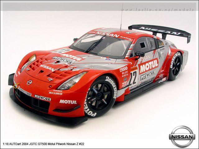 BMW-H2R-Hydrogen-Racecar-2004-widescreen-09.jpg (1920×1200) | BMW ...