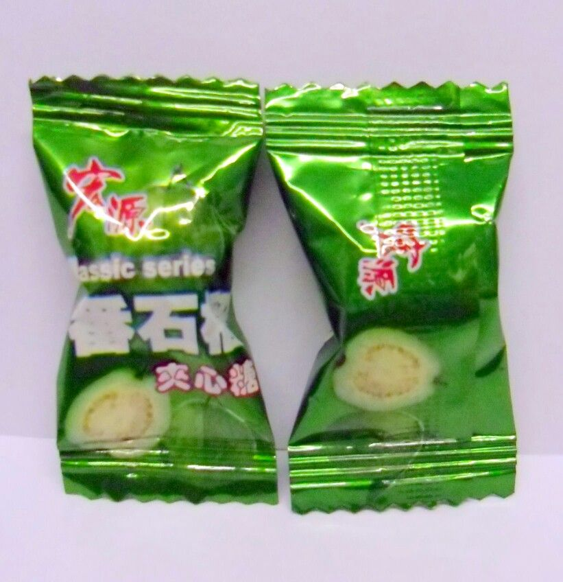 Chinese candy this my favorite Guava hard candy, Chinese