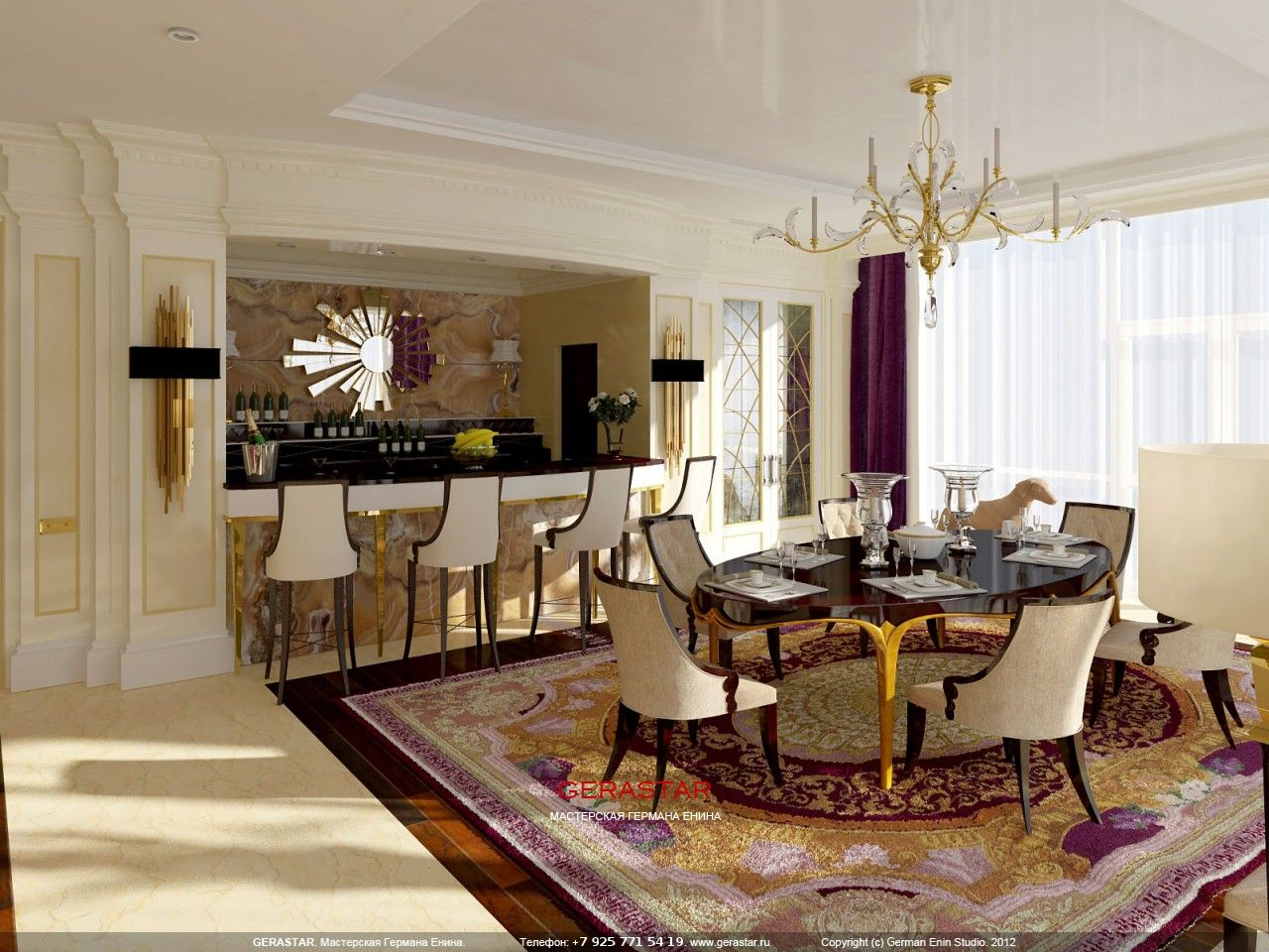 Apartment Designed By Enin German With Christopher Guy Furniture