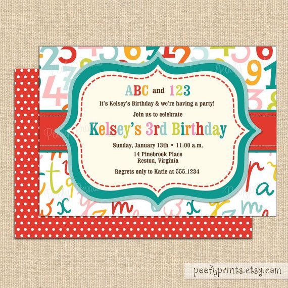 ABC 123 Birthday Party Invitation Poofy Prints Pinterest Party