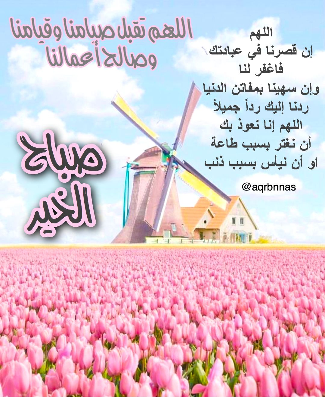 Ramadan Mubarak رمضان مبارك Movie Posters Ili Poster