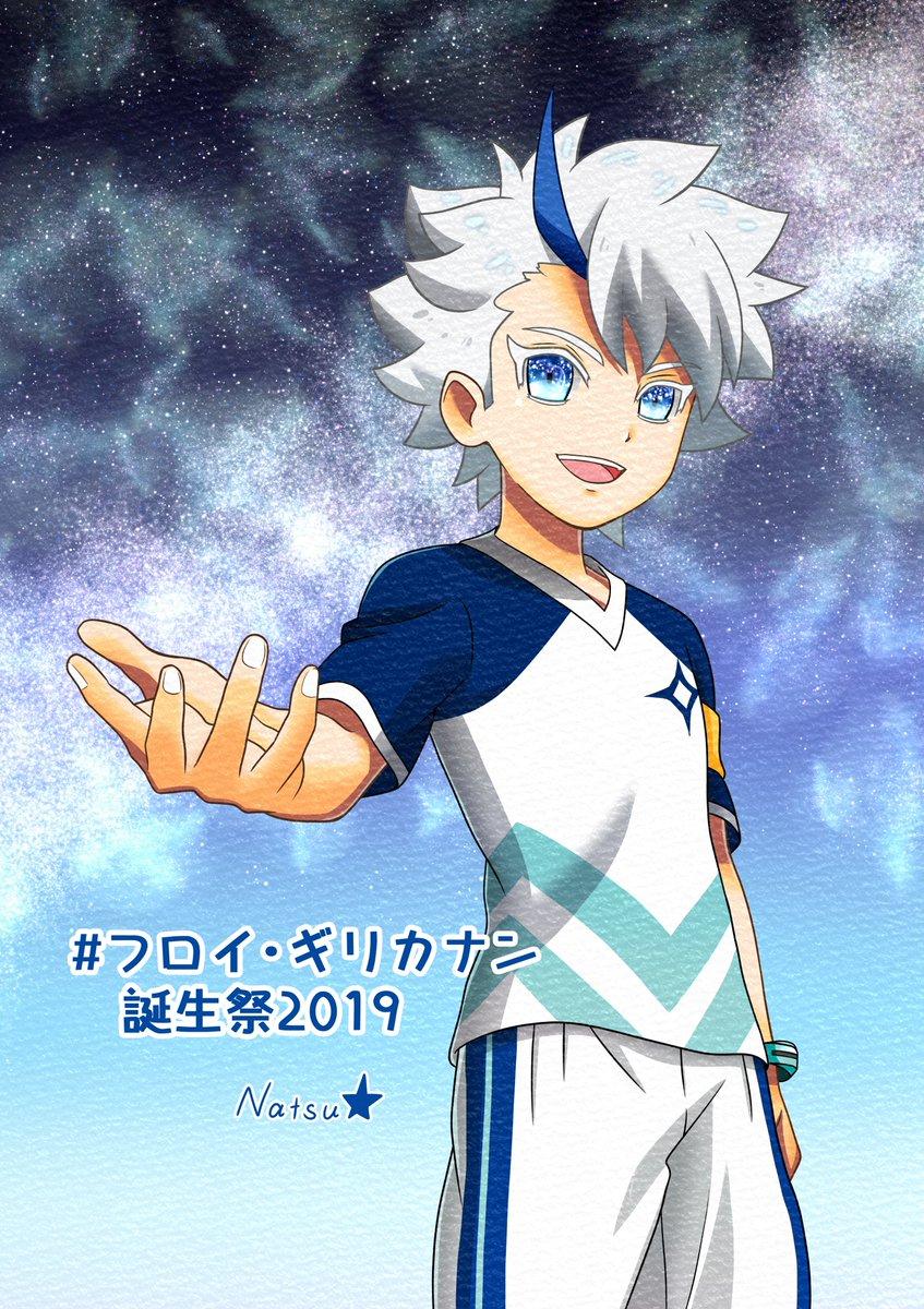 Natsu🌟 on Sports anime, Happy sunshine, Anime