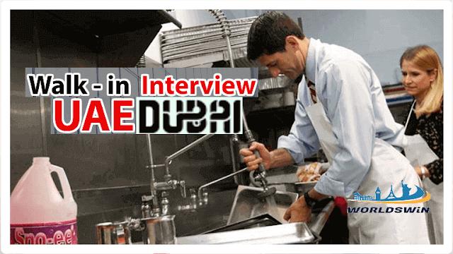 Steward and kitchen walk in interview jobs required in