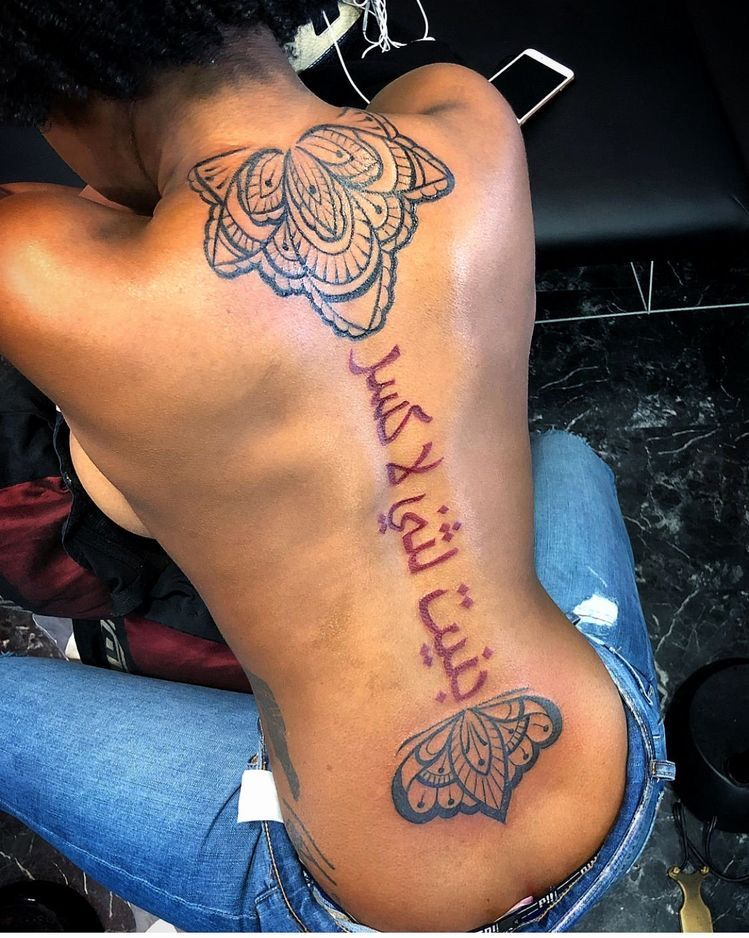 Follow Me For More Content Dark Skin Tattoo Hand Tattoos Black Girls With Tattoos