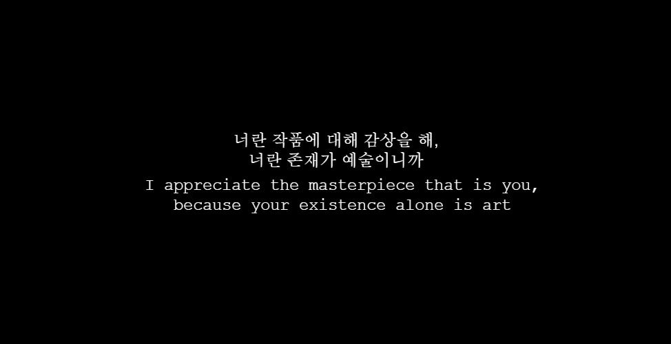 just one day bts bts lyrics quotes korean quotes