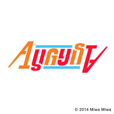 "Ambigram ""August"". Optical illusion,Word Play, http://asobidea.co.jp/en/service/illusion/"