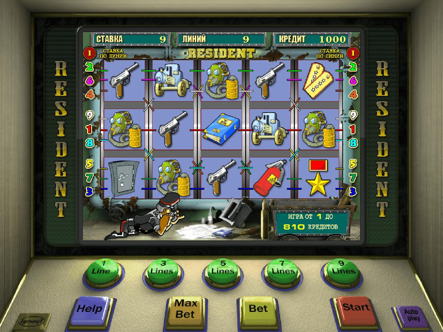 Игровые автоматы спай игровые автоматы вулкан казино бесплатно без регистрации