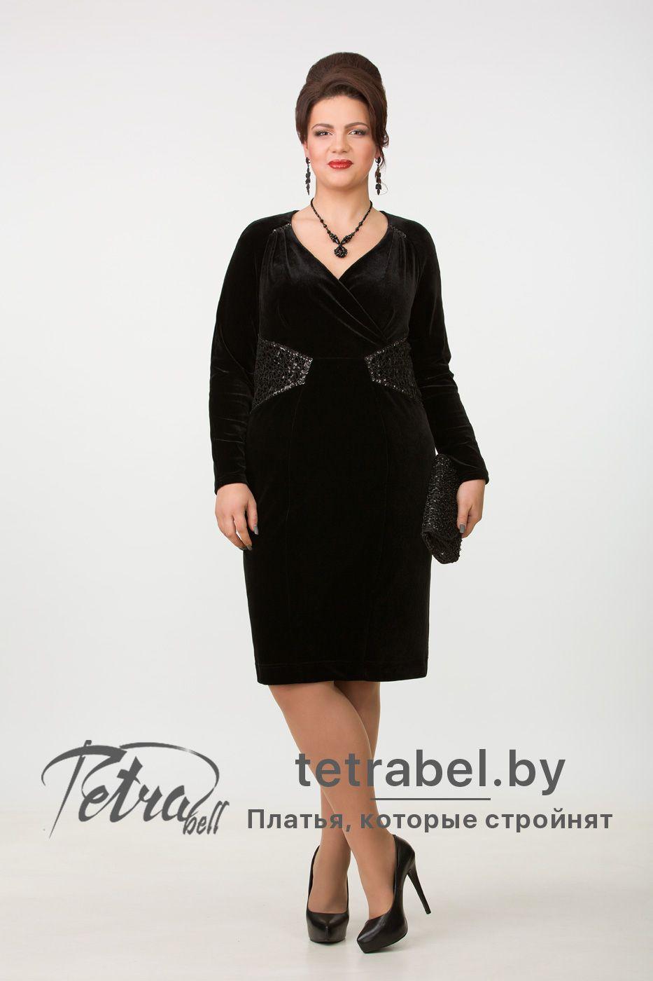 Нарядное платье с длинными рукавами из шикарного черного ...