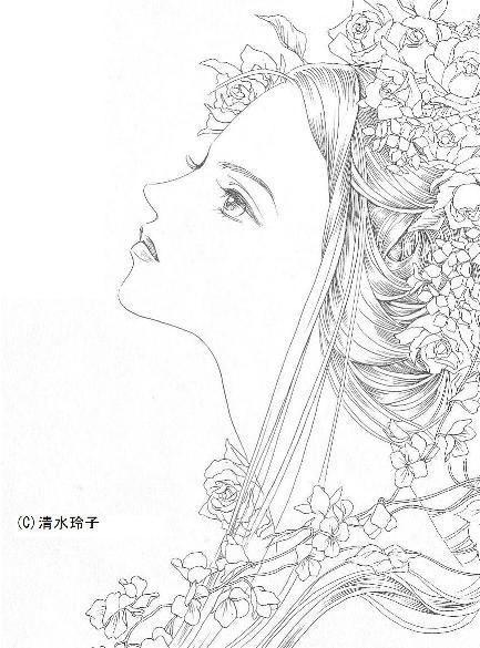 Pin de Natalia Herreros en Chino | Pinterest | Dibujos, Páginas para ...