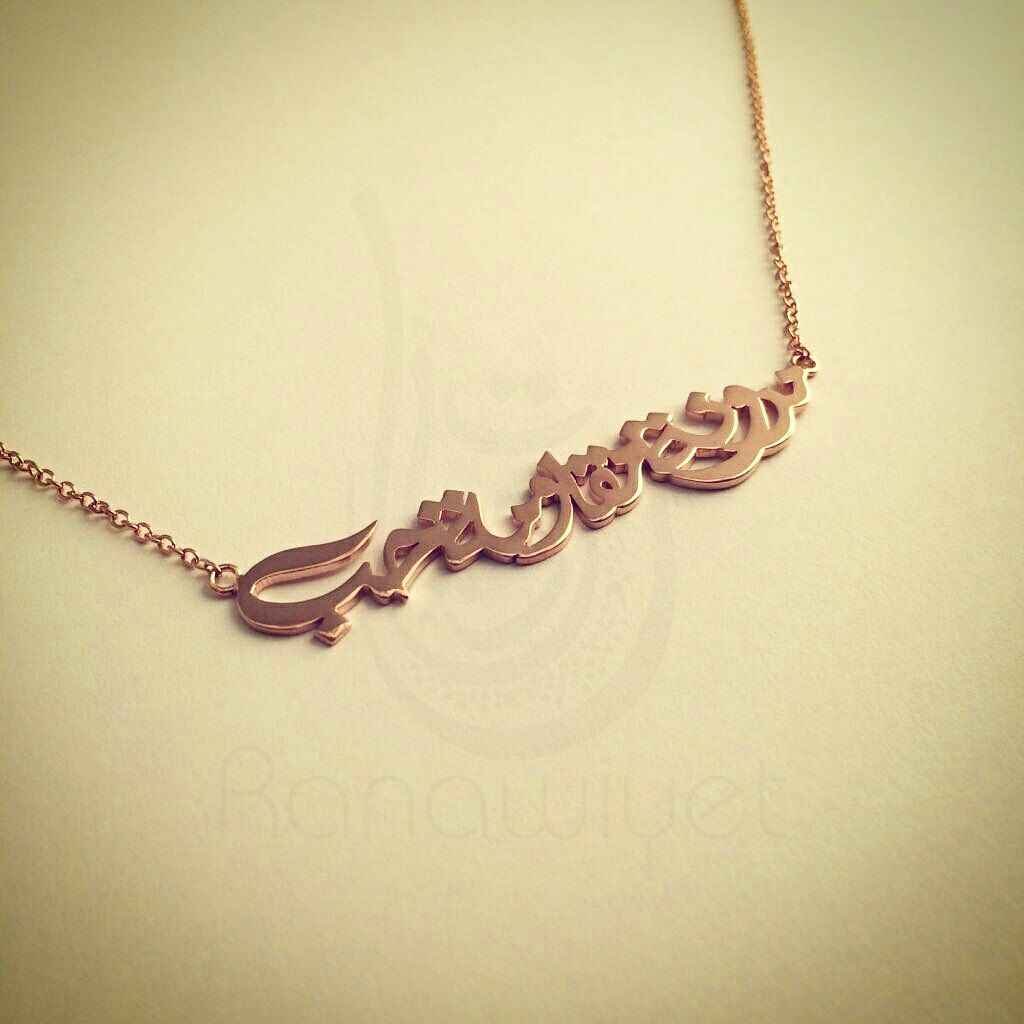 of any product arabic dixiegraze image language customized custom chains name necklace