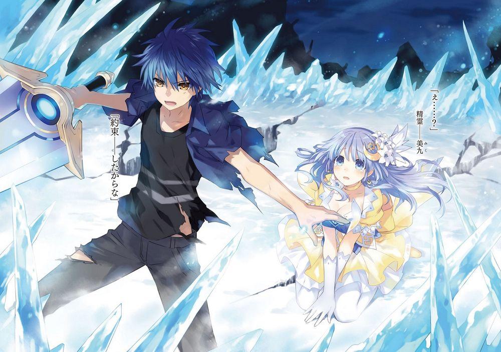 Light Novel Volume 7/Novel Illustrations