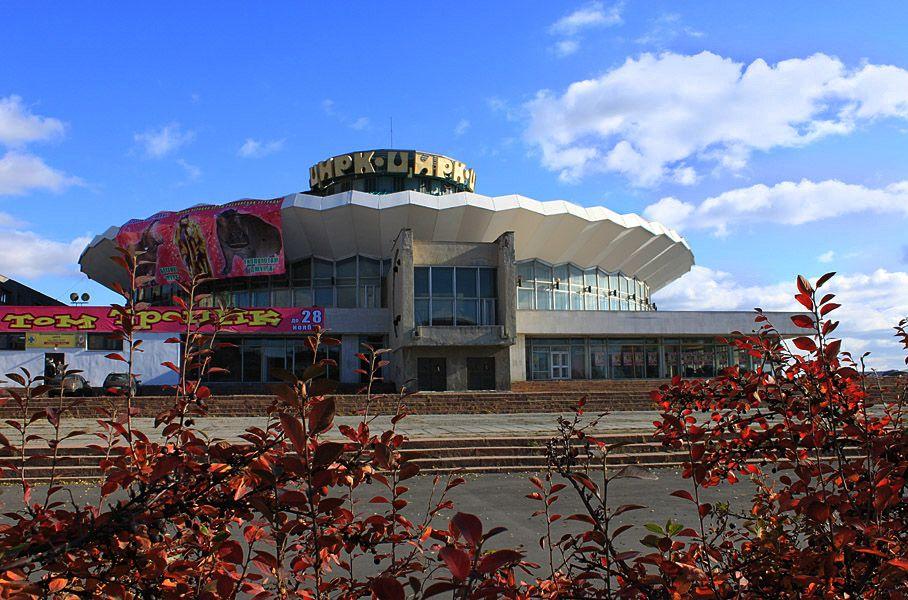 Chelyabinsk Circus.