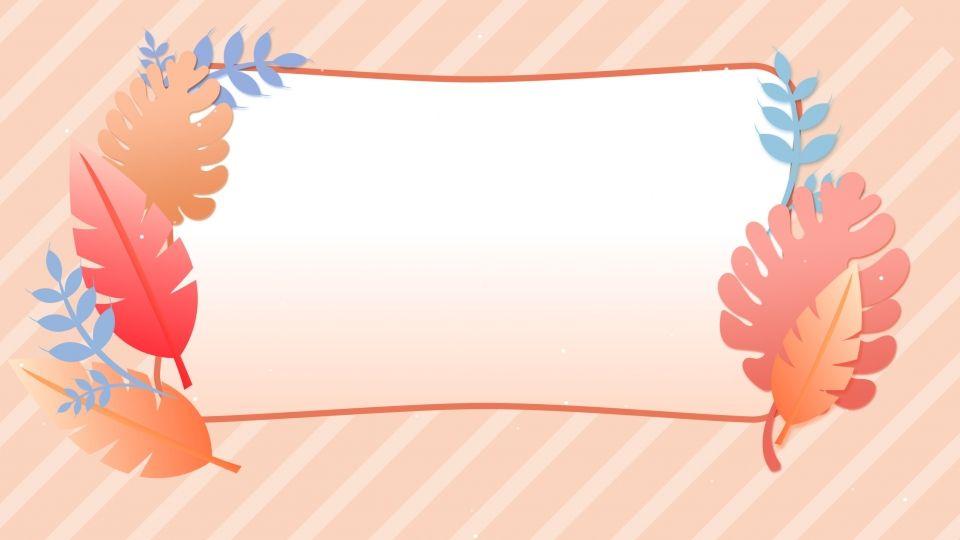 يترك بلون بسيط تصميم خلفية زخرفية Colorful Leaves Background Design Simple Background Images
