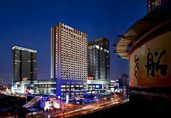 Le Méridien Qingdao 5*
