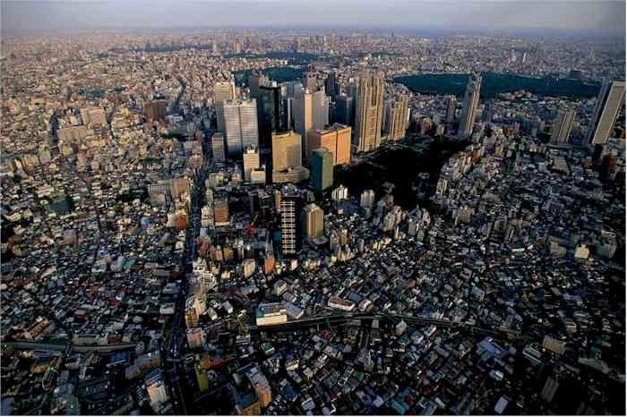 Tokyo, Japan from afar