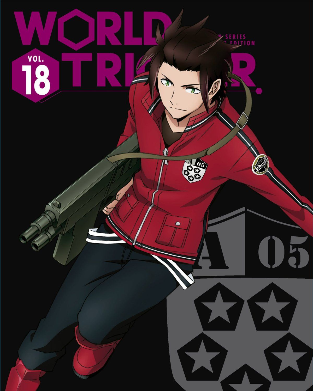 Jun Arashiyama Anime World Trigger Birthday July